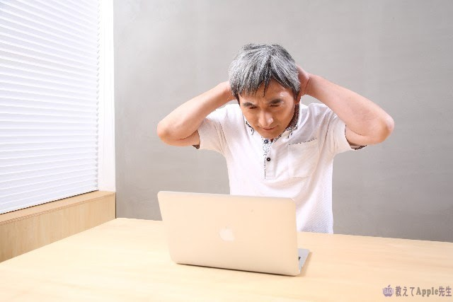 Mac起動しないトラブル,その時バックアップはどうしたら良いの?