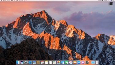 mac OS Sierra(10.12)で大きく変わったところってどんなとこ?