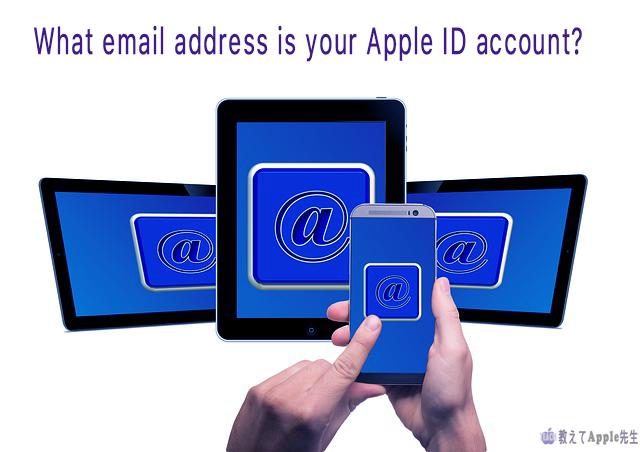 Apple IDをGmailなどで設定しなければいけないたった1つの理由