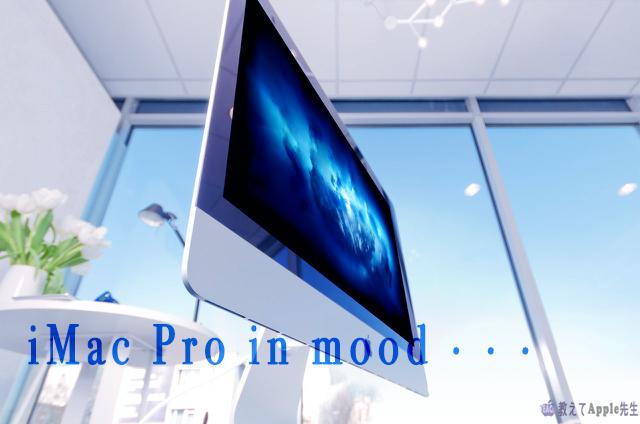 Macの壁紙が格納されたフォルダはどこだっけ!iMac Proの壁紙を入れたいんだけど・・