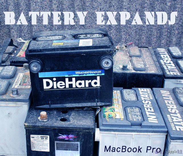 MacBook Pro 13インチ TouchBar無しにコンポーネントの故障で、内蔵バッテリーが膨張で交換プログラムを公開