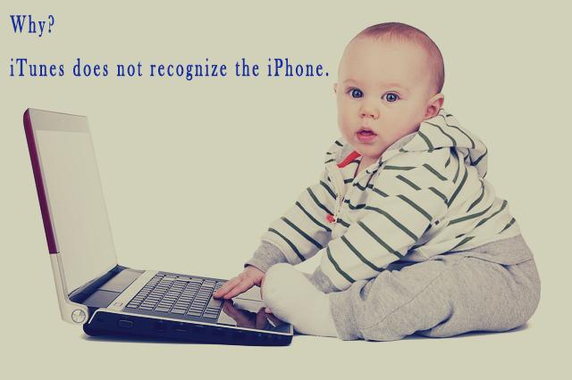 WindowsでiTunesをアップデートするとiPhoneを認識しない