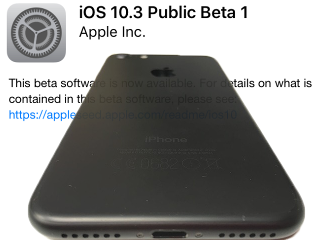 iOS10.3 PublicBeta1をインストールしてみました