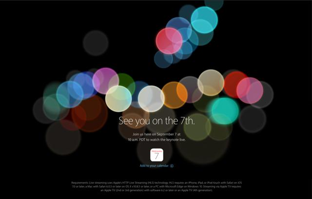 iPhone7 ヘッドホン端子がBluetoothに変わるってどうよ?
