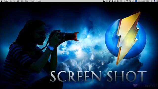 Macでスクリーンショットして加工するならMonosnap以外は不要