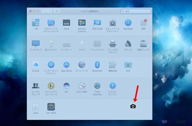 Macのアクティブウィンドスクリーンショット